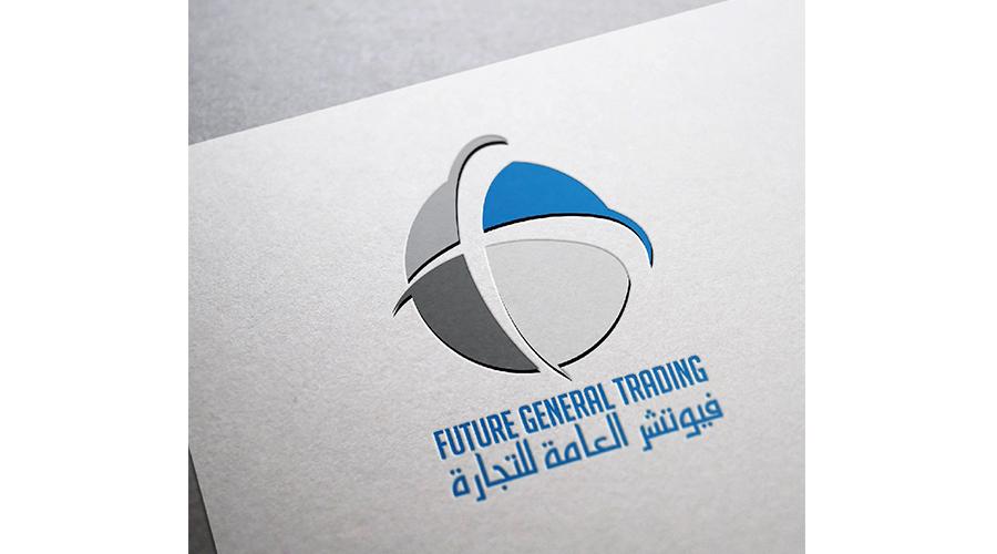 Logo Future Général Trading