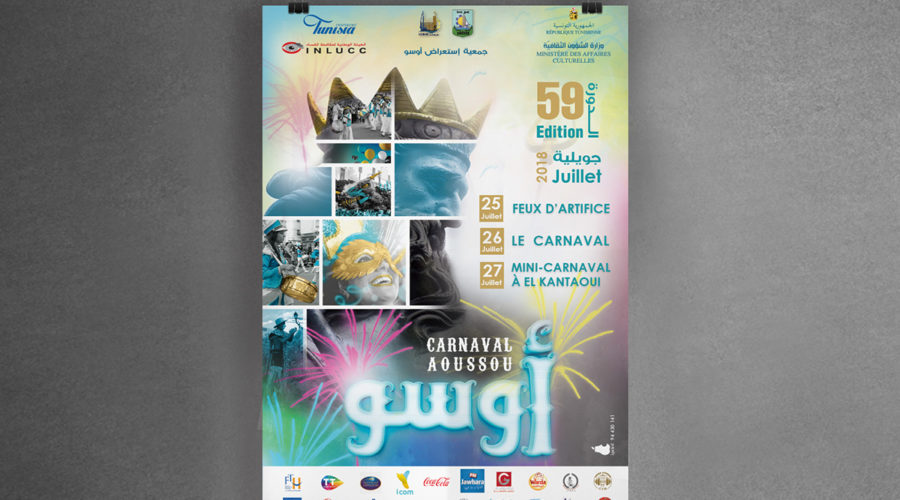 Festival Awessou
