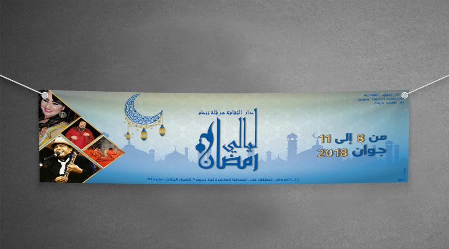 Banderole Layali Ramadhan