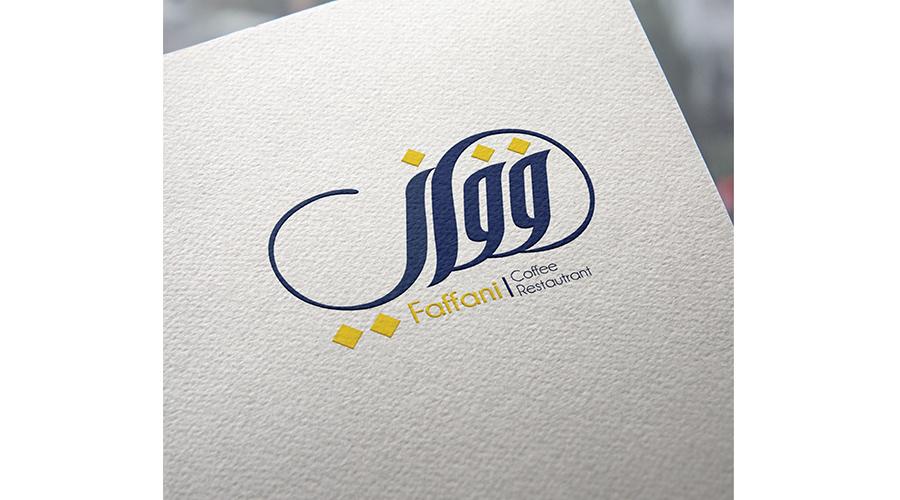 Logo Faffani